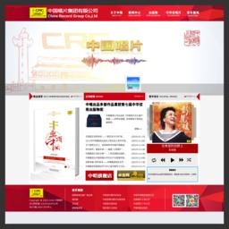 中国唱片总公司