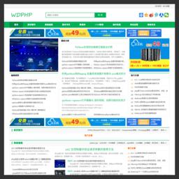 WDPHP技术站